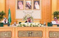 """الملك سلمان: إعادة هيكلة الاقتصاد """"مؤلمة"""" للسعوديين"""