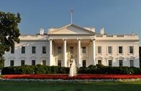 سرقة شارة وسلاح من ضابط بجهاز أمن الرئاسة الأمريكي
