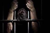 """شهادات جديدة حول """"لسعات"""" البرد لمعتقلي """"العقرب"""" بمصر"""