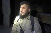 لحظة استهداف الطيران للقائد زهران علوش (فيديو)