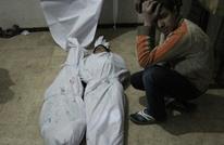6 قتلى بقصف روسي على غوطة دمشق الشرقية