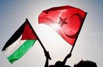 """تركيا طالبت بـ """"رفع الحصار"""" عن غزة كشرط للمصالحة مع إسرائيل"""