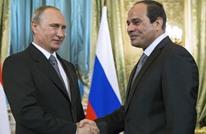 فضائية روسية تعتذر لمصر.. وصحيفة مصرية تعتبره انتصارا