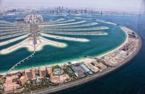 """الغارديان: أمام دبي طريق طويل لتكون """"أسعد مدينة بالعالم"""""""