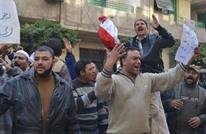 منظمات حقوقية تستنكر إهدار مصر لحقوق العمال