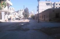 المعضمية تتهيأ للالتحاق بركب التهجير نحو الشمال السوري