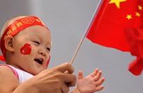 """مثير.. """"الطفل الثاني"""" في الصين لن يعالج نقص العمالة"""