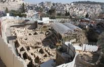 مخطط إسرائيلي لحفريات واسعة أسفل المسجد الأقصى