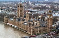 طرد مناصرين لإسرائيل من ندوة بالبرلمان البريطاني