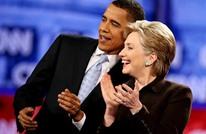 أوباما وكلينتون أكثر شخصيتين نالت إعجاب الأمريكيين في 2015