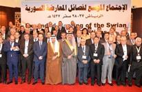 نظام بشار يعتقل معارضين عضوين في هيئة التفاوض بالرياض