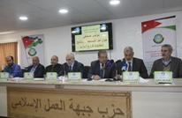 """بالأسماء.. استقالة 400 عضو من """"العمل الإسلامي"""" في الأردن"""
