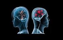 هل يحمل دماغ المرأة صفات ذكورية؟