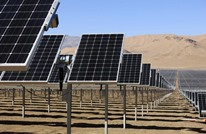 السعودية تملك أكبر مصنع للطاقة الشمسية بالشرق الأوسط بـ2016