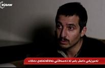 أحد أمراء تنظيم الدولة يتحدث من زنزانته بكردستان (فيديو)
