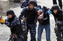 تجمع حقوقي يخاطب الأمم المتحدة حول اعتقالات السلطة بالضفة