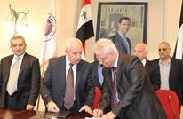 وزير سوري يحل بالقاهرة في أول زيارة منذ قطع العلاقات مع دمشق