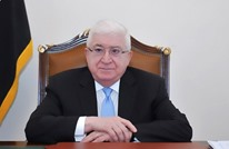 الرئيس العراقي يطالب تركيا بسحب قواتها من الموصل