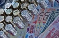 """خبراء: روسيا تغسل أموالا """"مشبوهة"""" في سوق سوداء ببريطانيا"""