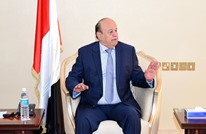 """""""وفد حضرموت"""" يصل السعودية للمشاركة بمشاورات الحكومة"""