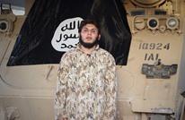 تنظيم الدولة يبث إصدارا عن نجل نائب أردني فجر نفسه بالعراق