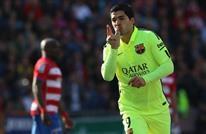 لهذا السبب سواريز وحده لا يكفي في هجوم برشلونة