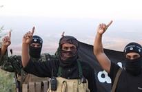"""الأمم المتحدة: الجهاديون المغاربة ضمن النواة الصلبة لـ""""داعش"""""""