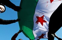 المعارضون السوريون يصلون تباعا للرياض للمشاركة بمؤتمرهم