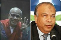 اتصالات مع برلمانات العالم للإفراج عن الكتاتني بمصر