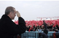 واشنطن بوست: هل لا يزال هناك أمل بالديمقراطية في تركيا؟