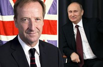مخابرات بريطانيا: روسيا والأسد يخلقان جيلا من الإرهابيين