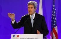 كيري: قرار ترامب بشأن إيران يخلق أزمة دولية