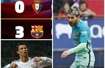 ميسي يقود برشلونة للفوز بثلاثية ويعتلي صدراة الهدافين (فيديو)