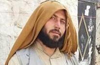 مقتل القائد العسكري لفصائل حلب المحاصرة