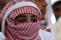 الغارديان: تزايد جرائم الشرف في الأردن ومطالب بالتحرك