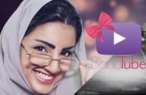 إعلامية سعودية تقرر كسر التقاليد فتثير مواقع التواصل