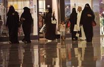 بالأرقام: عائدات السعودية وإنفاق مواطنيها على السياحة في 2016