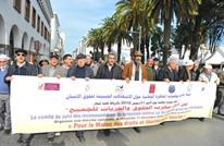 حقوقيون: المغرب بإمكانه أن يكون نموذجا لحقوق الإنسان.. لكن
