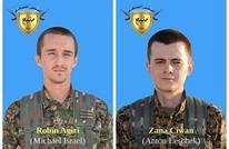 مقتل أمريكي وألماني في صفوف الأكراد قرب حلب