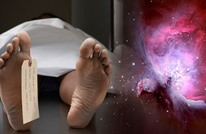 أول دليل علمي يُثبت وجود حياة أخرى بعد الموت