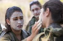"""ما هي """"القوة الحمراء"""" في الجيش الإسرائيلي؟"""