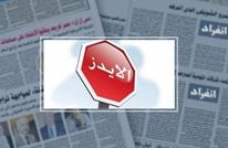 """""""الصحة المصرية"""" تقلل من معدل المصابين بـ""""الإيدز"""" وتكشف عددهم"""