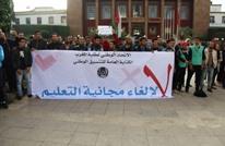 """طلبة المغرب: التعليم العمومي خط أحمر ونية خوصصته """"مبيتة"""""""