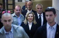 الشرطة الإسرائيلية تستجوب زوجة نتنياهو مجددا