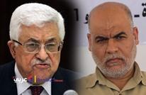 """نائب: عباس """"منتهي الصلاحية"""" وقرار رفع الحصانة غير قانوني"""
