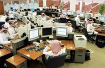 وكالة تتوقع استمرار ضعف البنوك الخليجية حتى نهاية 2018