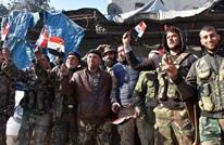 جندي سوري يوثق إعدام مدنيين بدير الزور ويثير ضجة (صور)