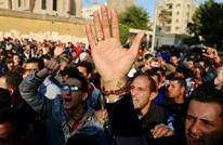 أ بي ثي: السيسي يخفق مجددا في حماية 9 ملايين مسيحي في مصر