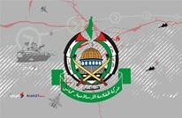 29 عاما على تأسيسها: حماس بين تحدي الحصار وعبء الانقسام