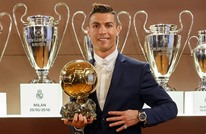 رونالدو يتوج بجائزة الكرة الذهبية للمرة الرابعة بتاريخه (شاهد)